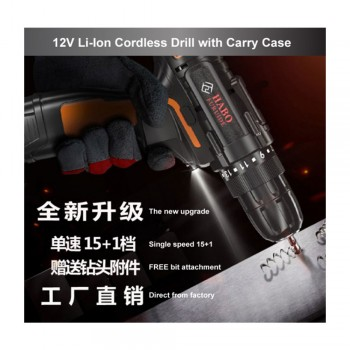 12V Li-Ion Cordless Drill with Carry Case