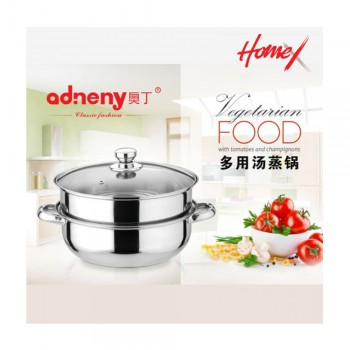 Homex Adneny Stainless Steel 28cm Multi-Purpose Soup Tureen : OD-00709
